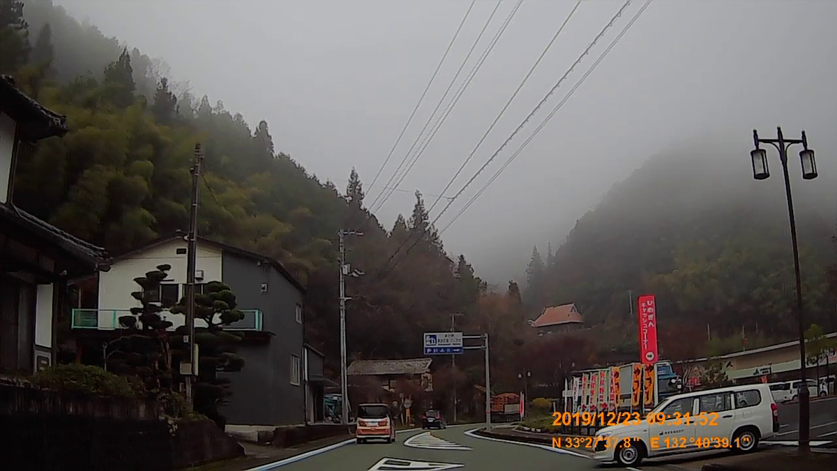 f:id:japan_route:20200113170108j:plain