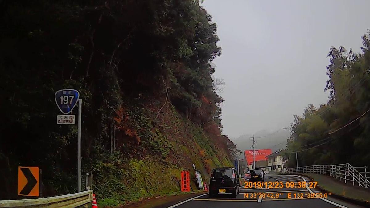 f:id:japan_route:20200113170135j:plain