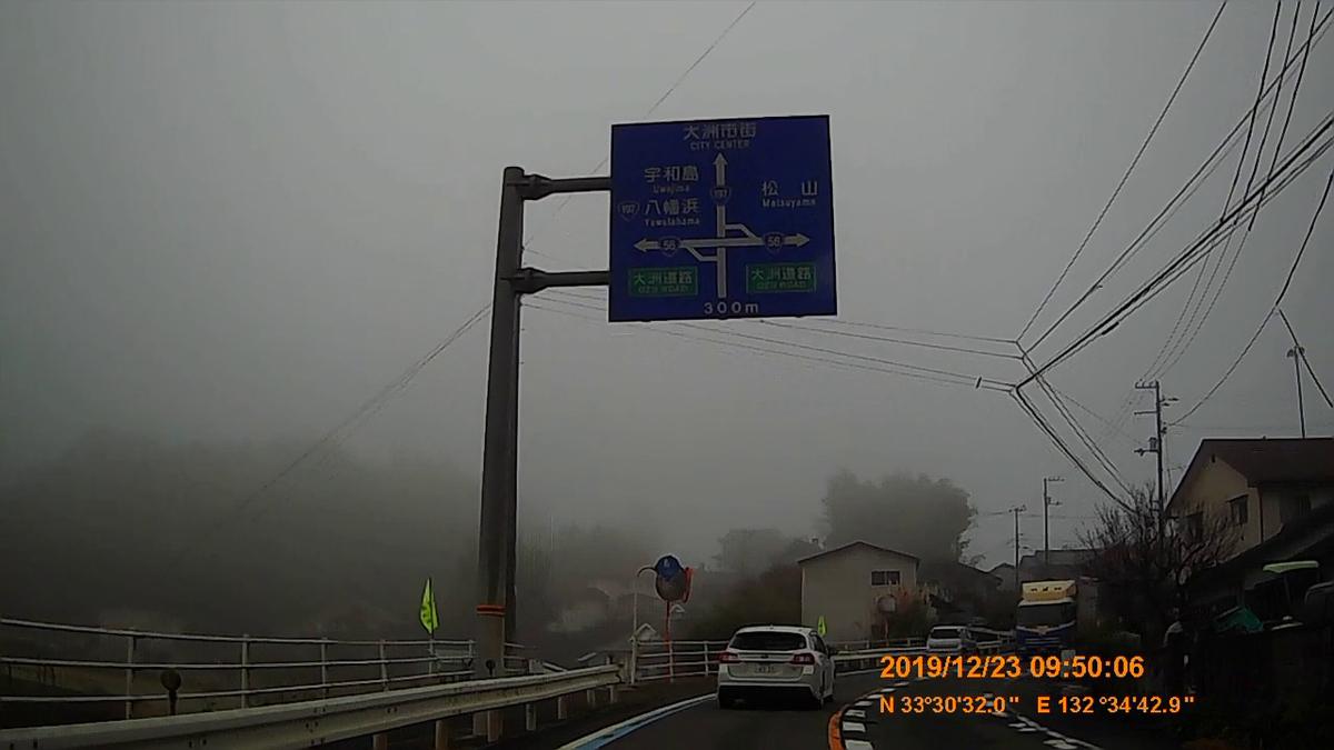 f:id:japan_route:20200113170409j:plain