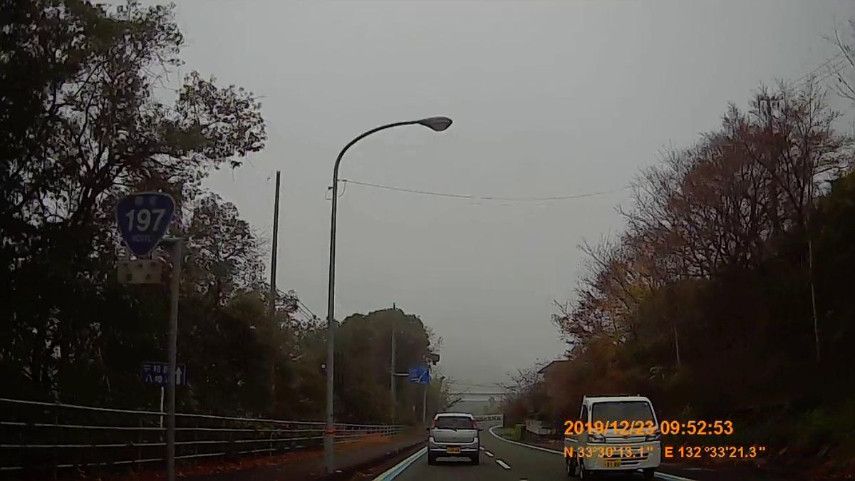 f:id:japan_route:20200113170450j:plain