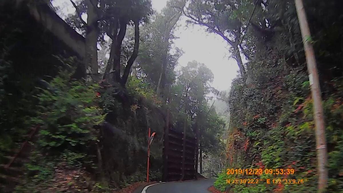 f:id:japan_route:20200113170521j:plain