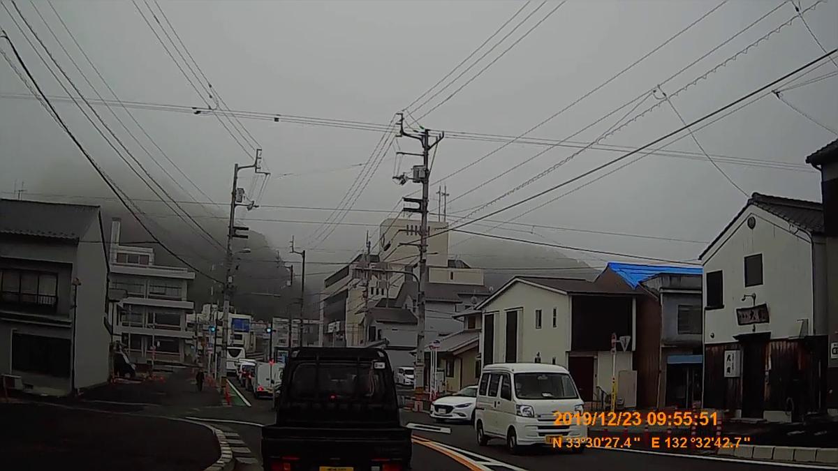f:id:japan_route:20200113170619j:plain