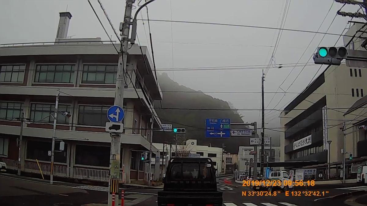 f:id:japan_route:20200113170626j:plain