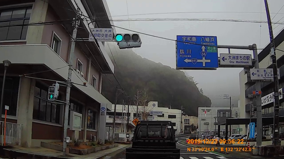 f:id:japan_route:20200113170631j:plain