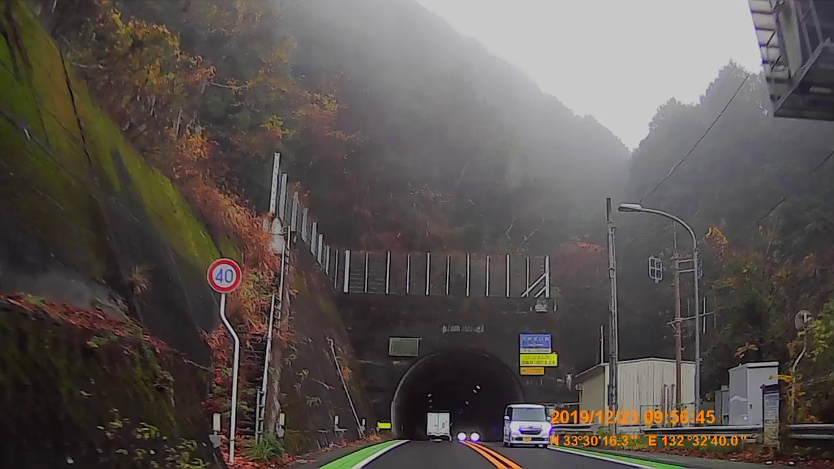 f:id:japan_route:20200113170648j:plain