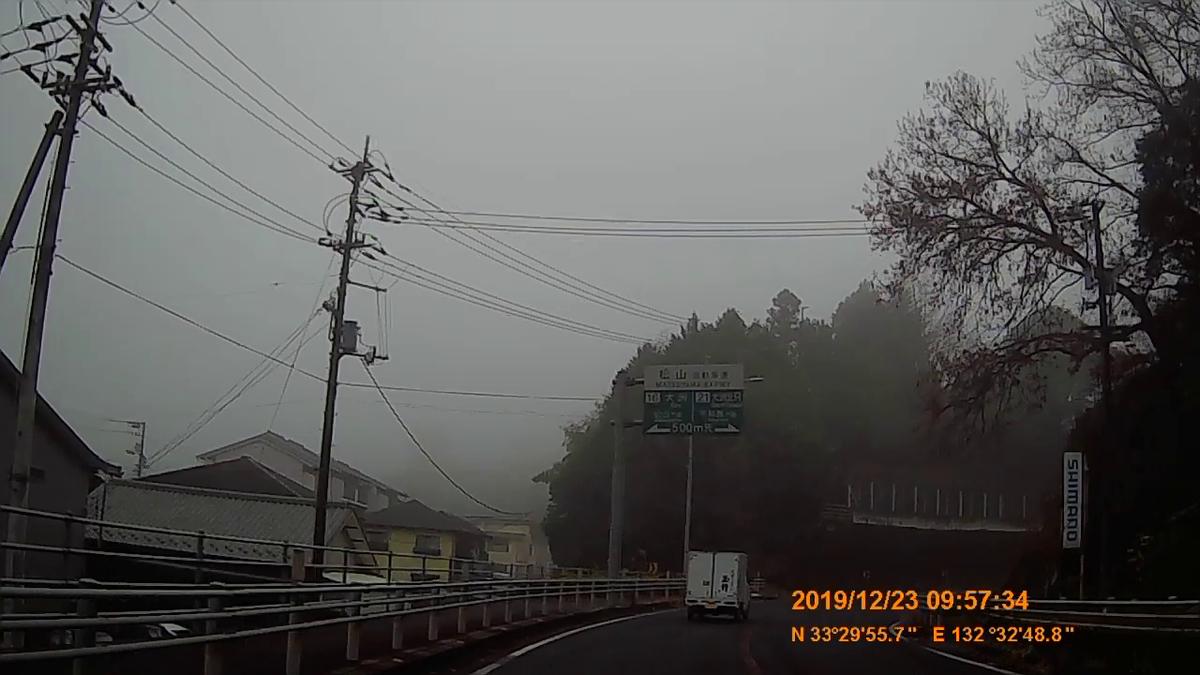 f:id:japan_route:20200113170708j:plain