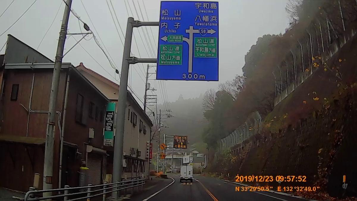 f:id:japan_route:20200113170721j:plain