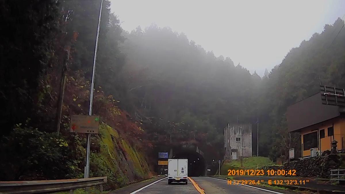 f:id:japan_route:20200113170851j:plain