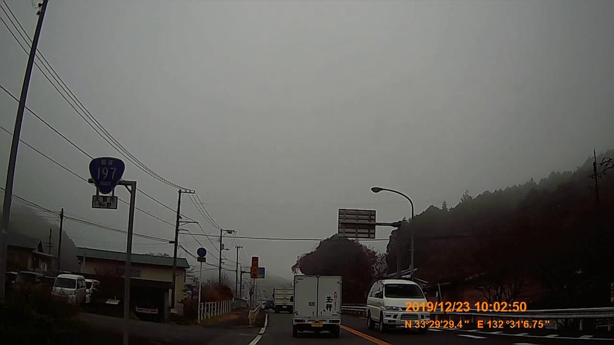 f:id:japan_route:20200113170859j:plain