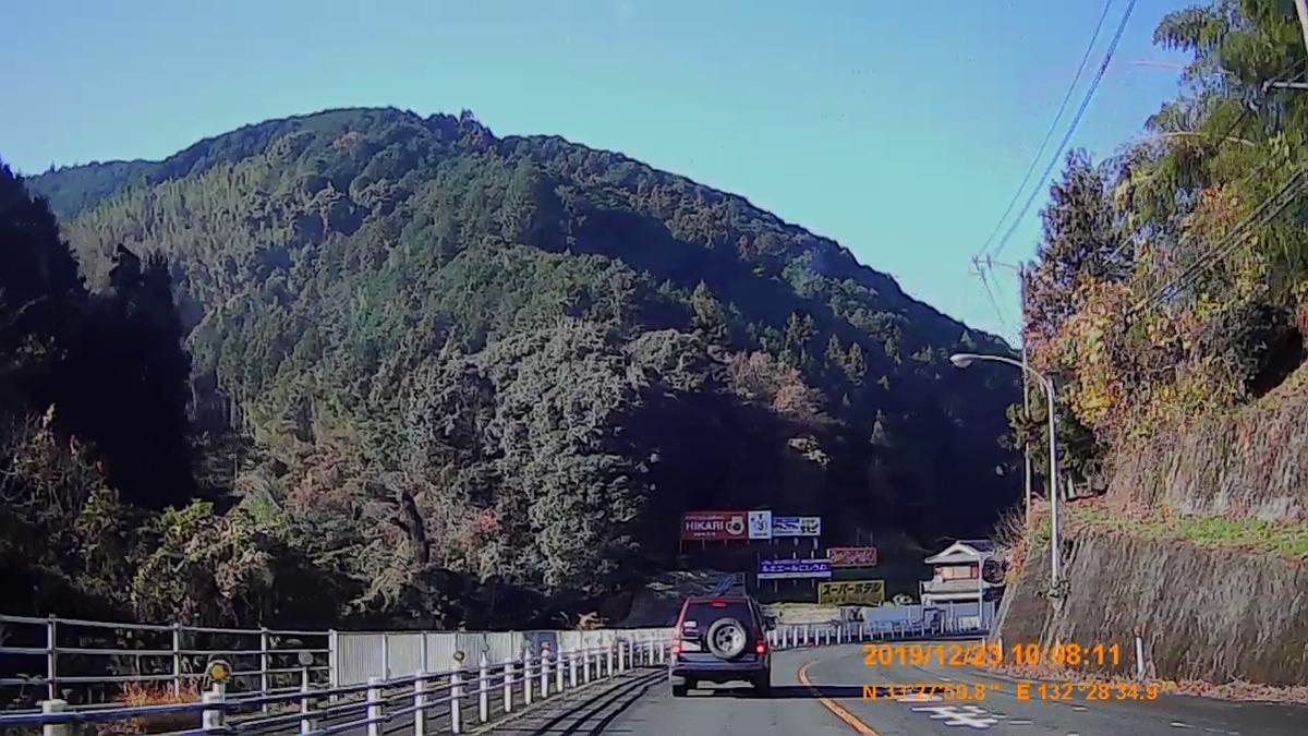 f:id:japan_route:20200113171004j:plain