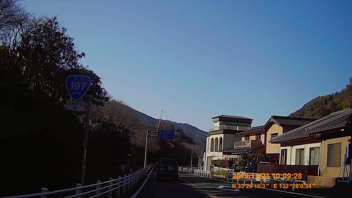 f:id:japan_route:20200113171038j:plain