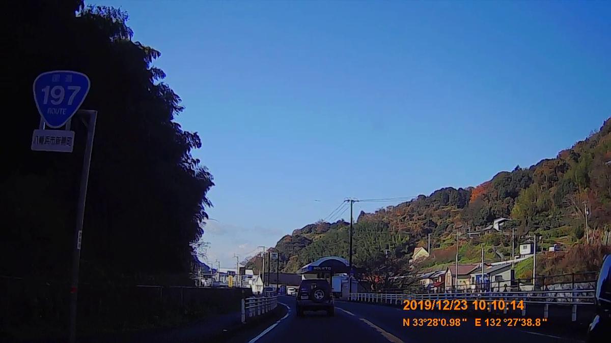 f:id:japan_route:20200113171055j:plain