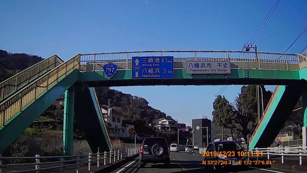 f:id:japan_route:20200113171105j:plain