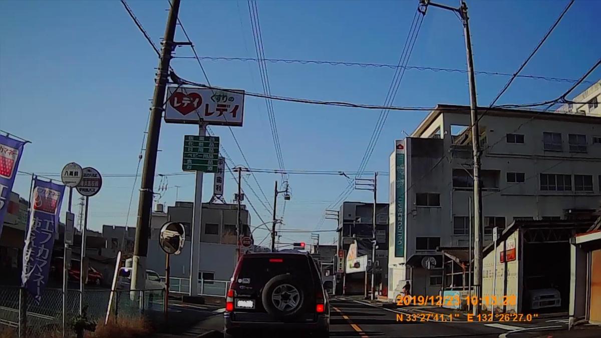 f:id:japan_route:20200113171118j:plain