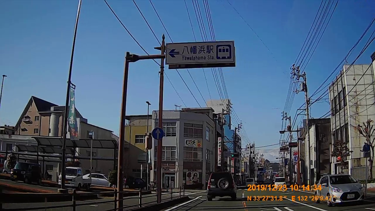 f:id:japan_route:20200113171127j:plain