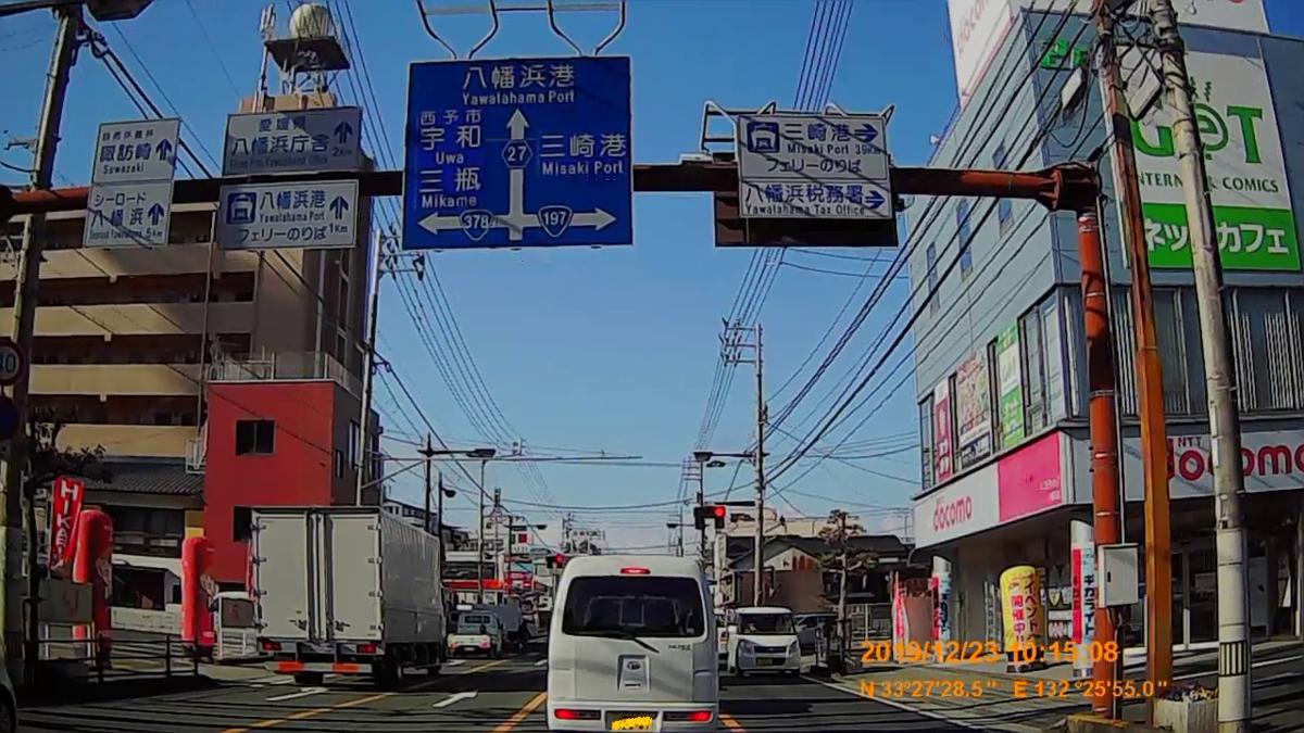f:id:japan_route:20200113171138j:plain