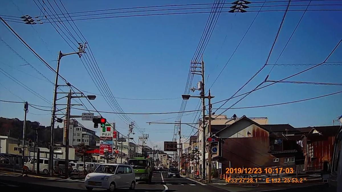 f:id:japan_route:20200113171141j:plain