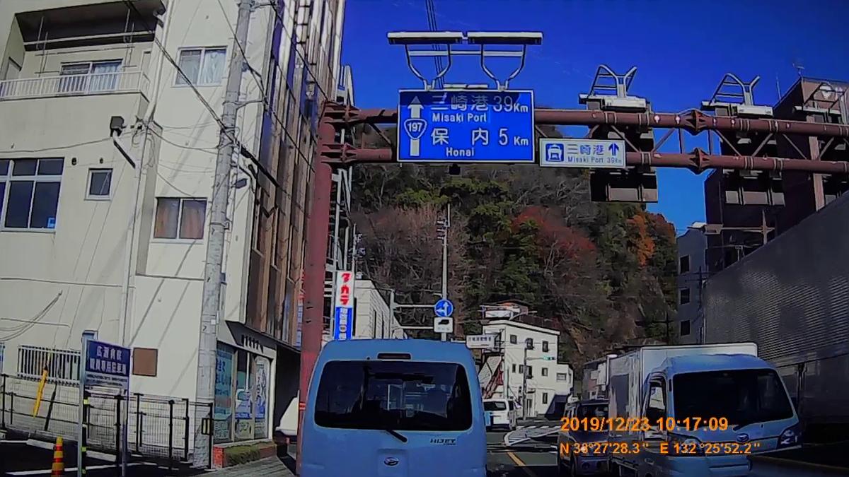 f:id:japan_route:20200113171200j:plain