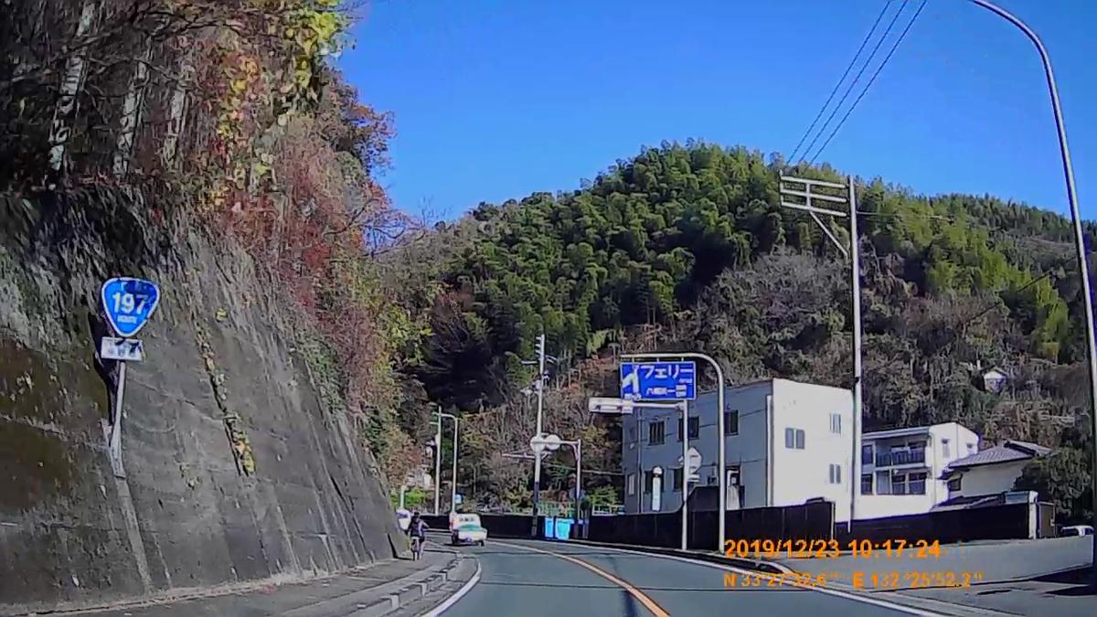 f:id:japan_route:20200113171210j:plain