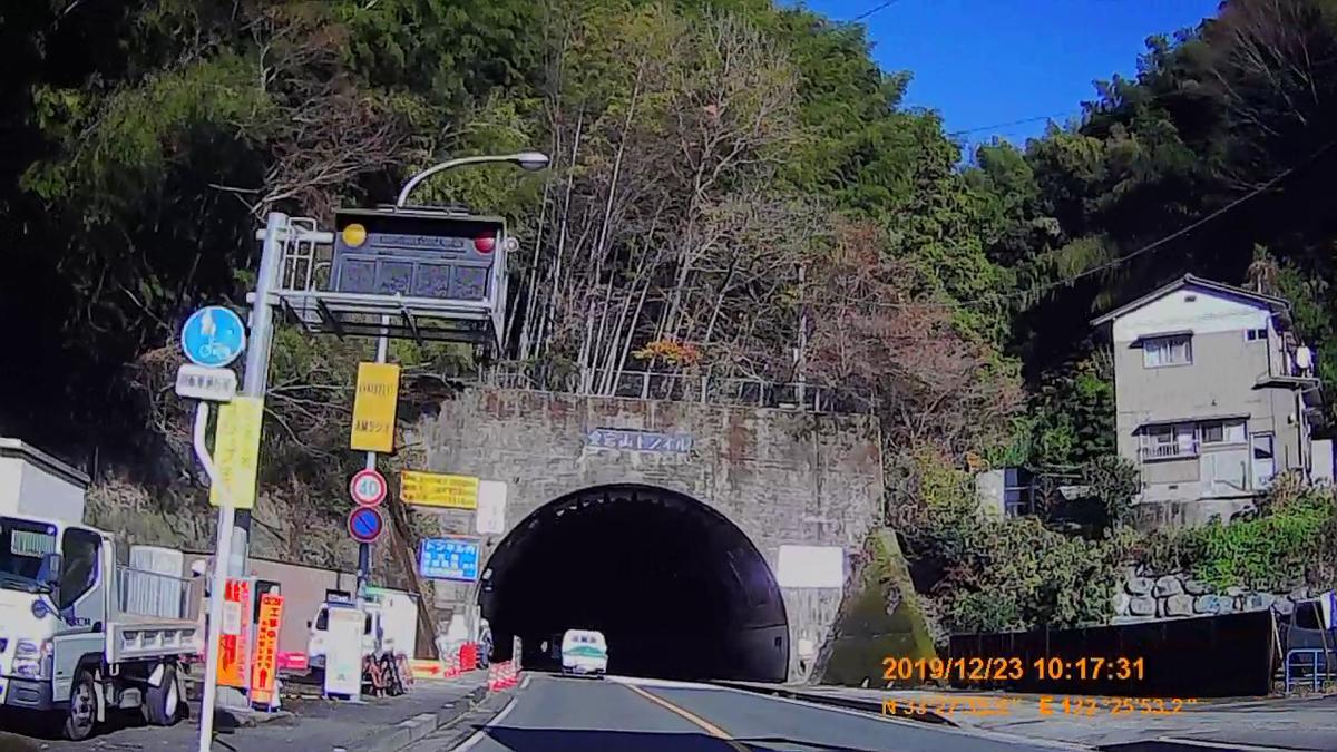 f:id:japan_route:20200113171229j:plain