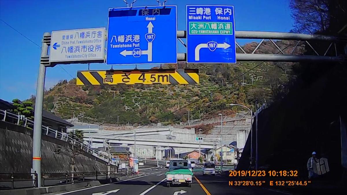 f:id:japan_route:20200113171238j:plain