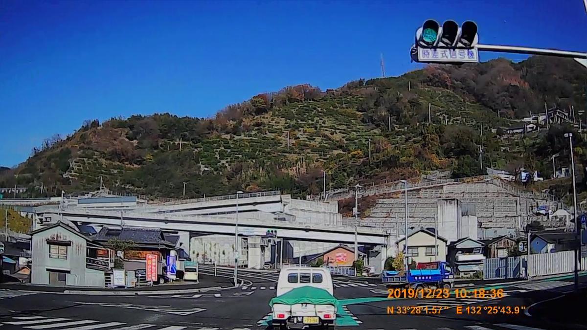 f:id:japan_route:20200113171241j:plain
