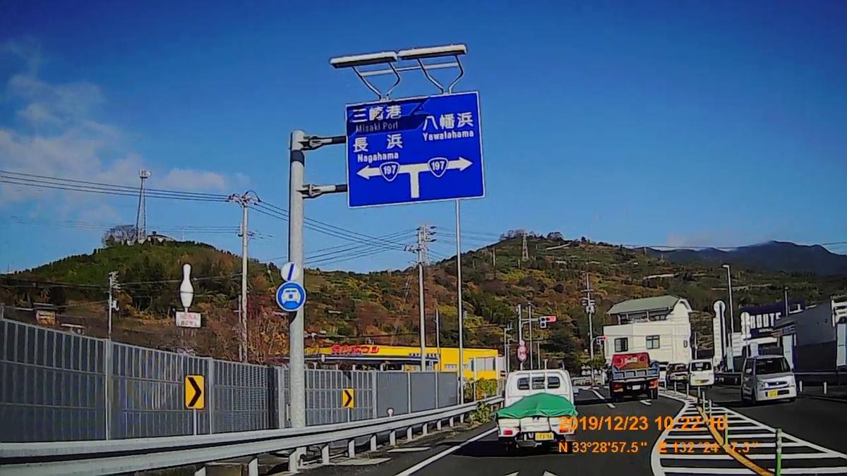 f:id:japan_route:20200113171341j:plain