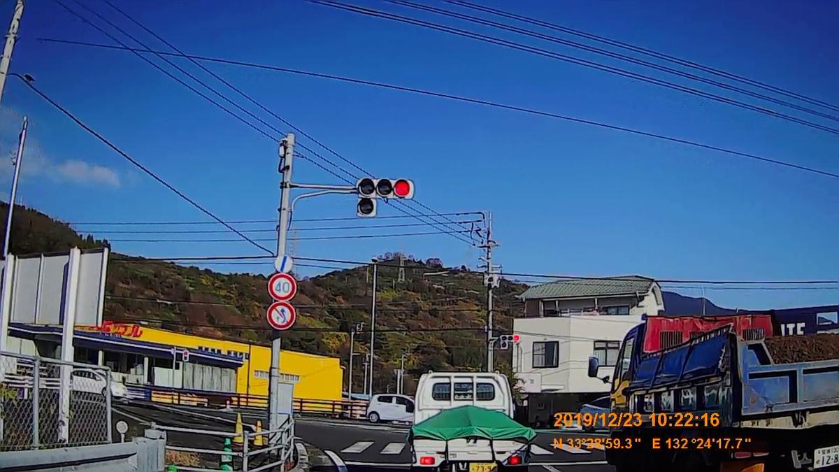 f:id:japan_route:20200113171344j:plain