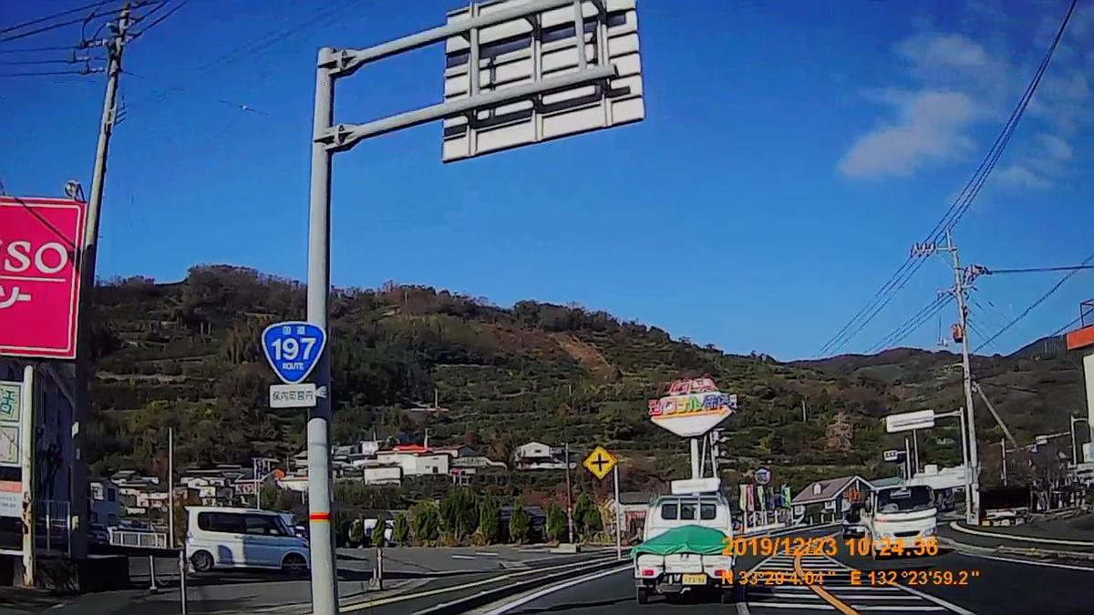 f:id:japan_route:20200113171402j:plain