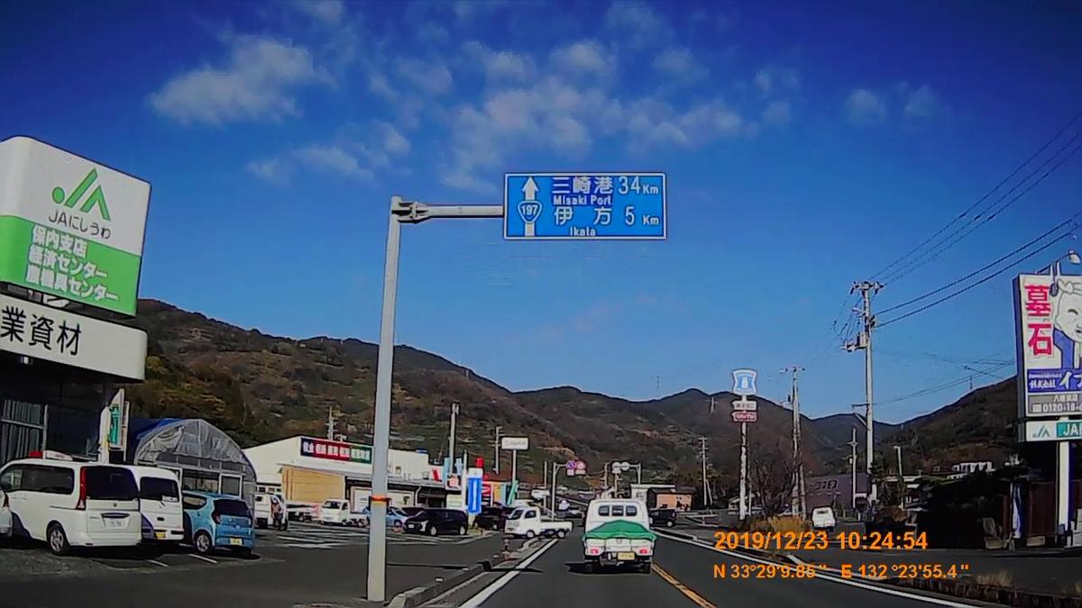 f:id:japan_route:20200113171412j:plain