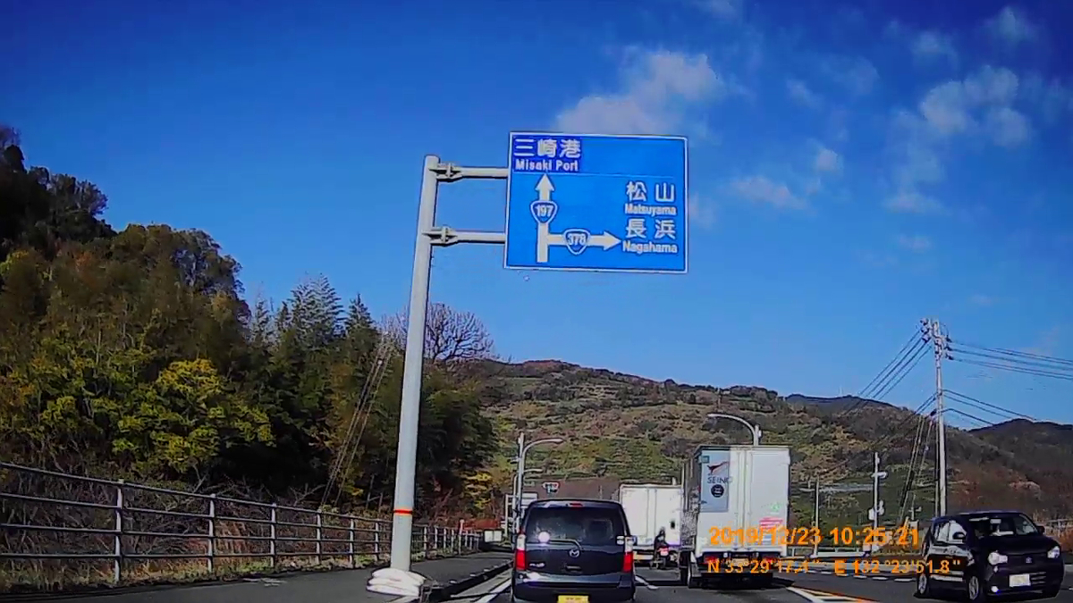 f:id:japan_route:20200113171430j:plain