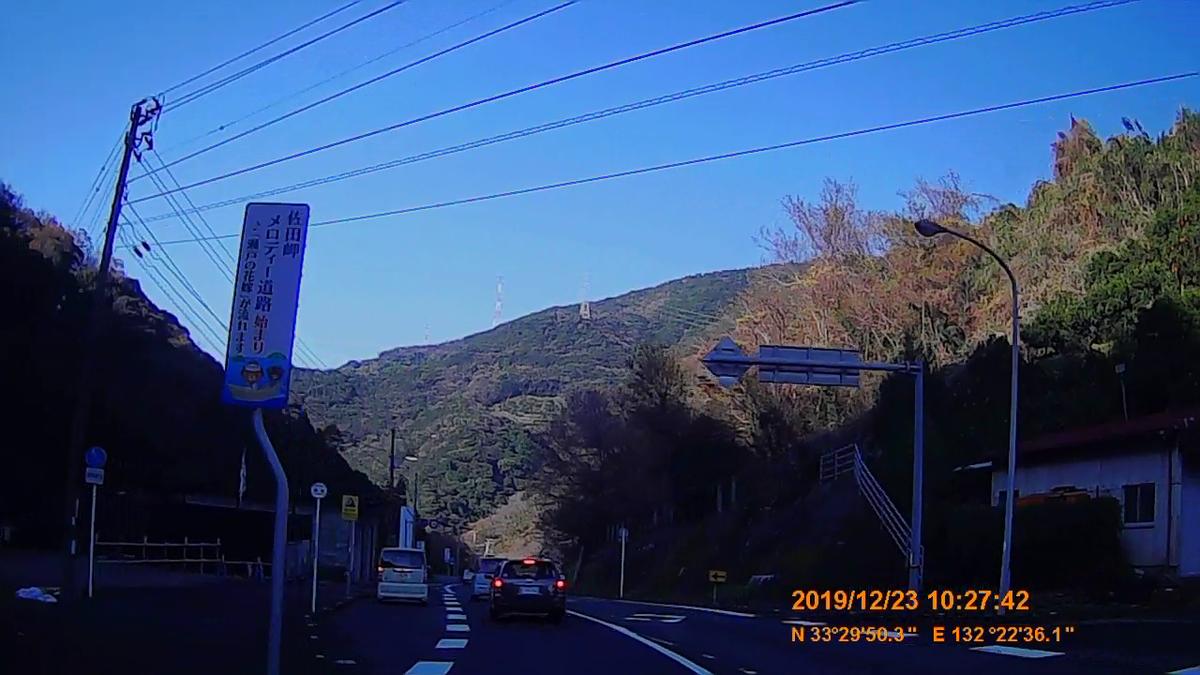 f:id:japan_route:20200113171608j:plain
