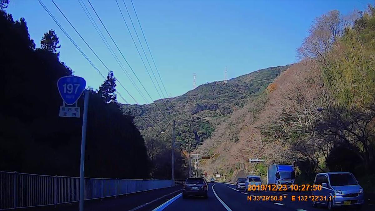 f:id:japan_route:20200113171858j:plain