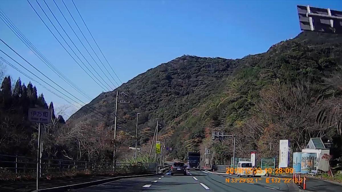 f:id:japan_route:20200113171908j:plain