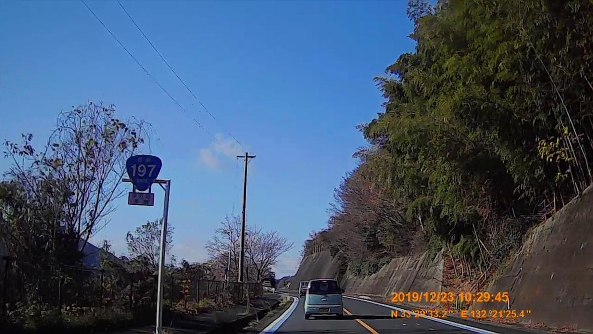 f:id:japan_route:20200113171916j:plain