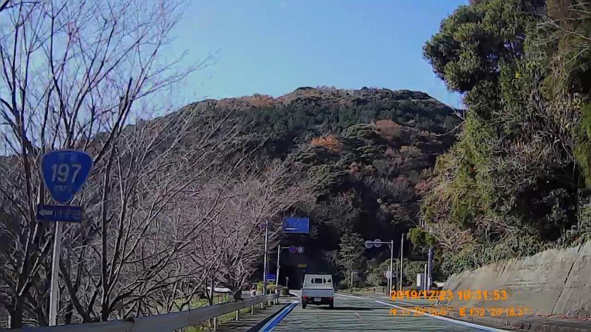 f:id:japan_route:20200113171951j:plain