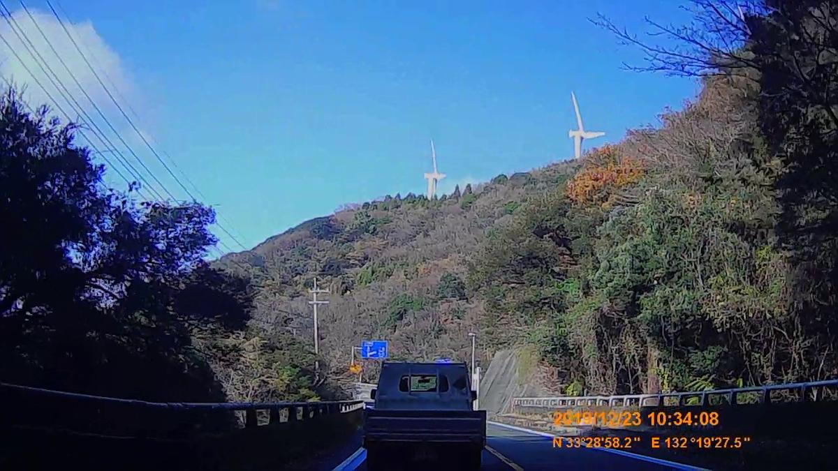 f:id:japan_route:20200113172014j:plain