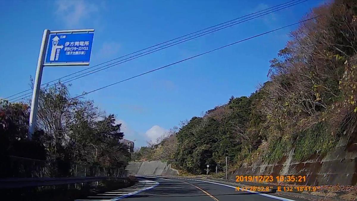 f:id:japan_route:20200113172037j:plain