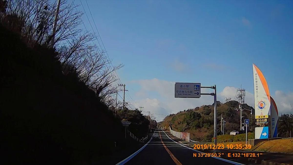 f:id:japan_route:20200113172048j:plain