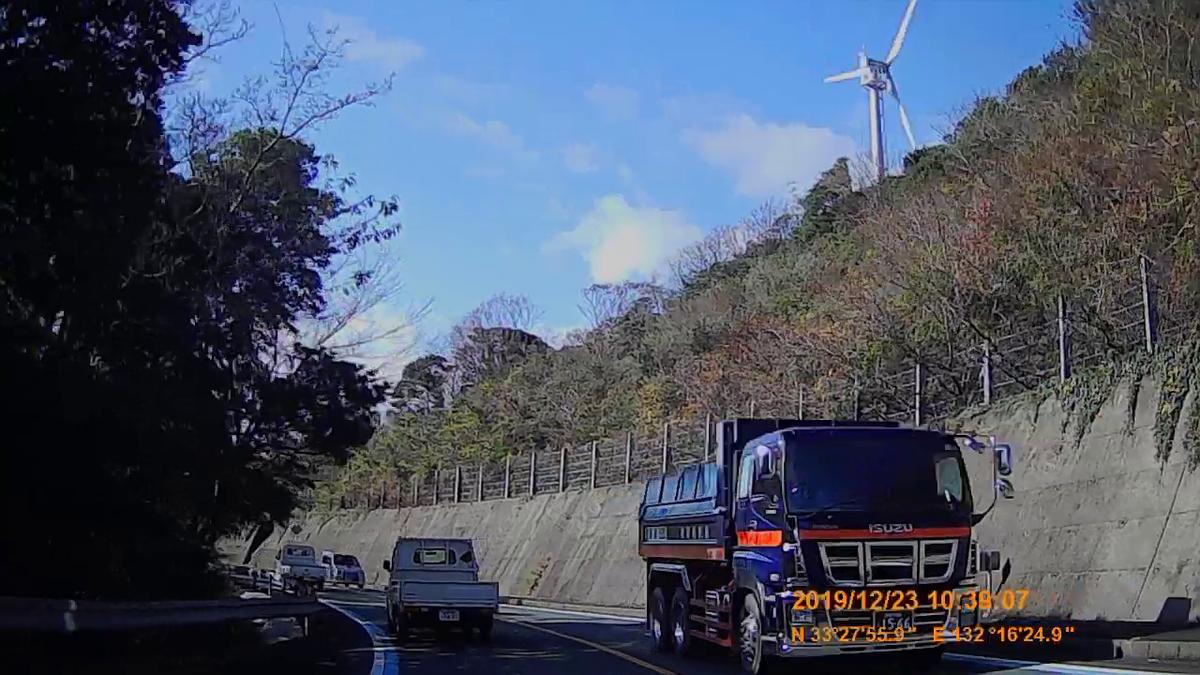 f:id:japan_route:20200113172139j:plain