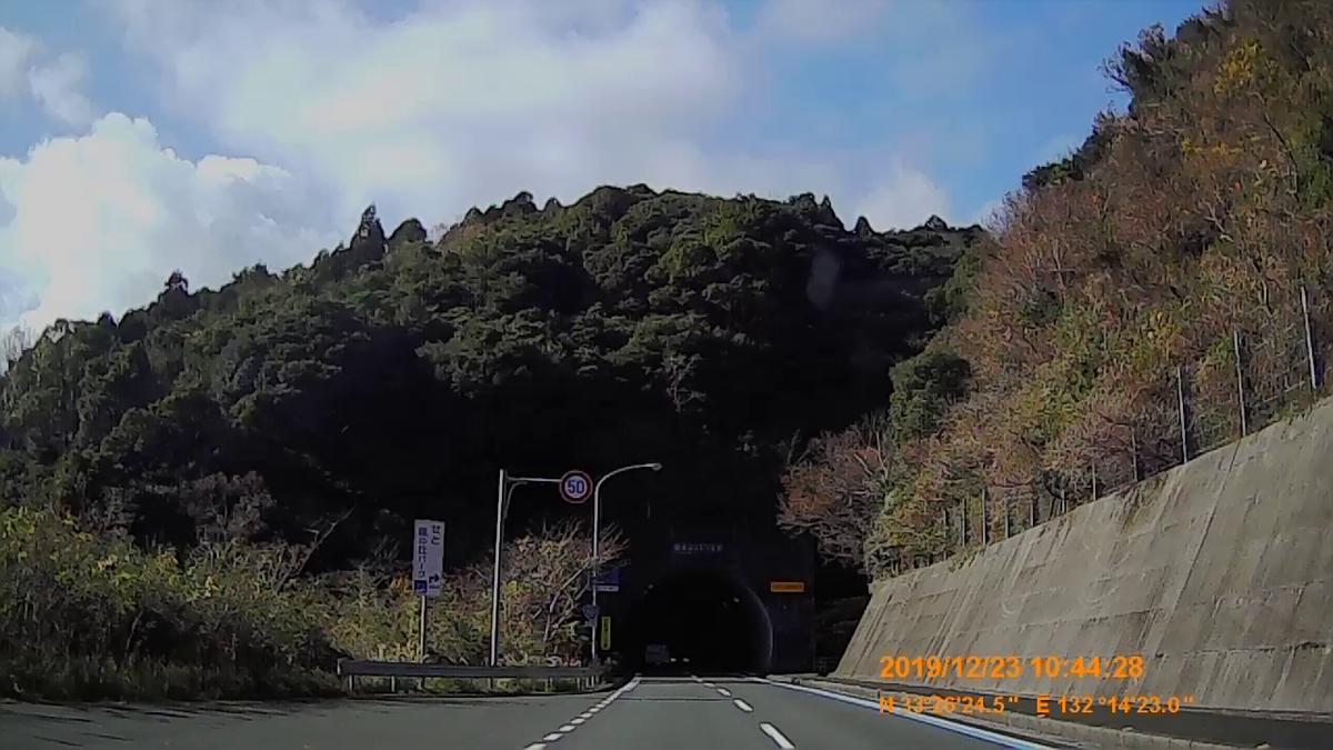 f:id:japan_route:20200113172315j:plain