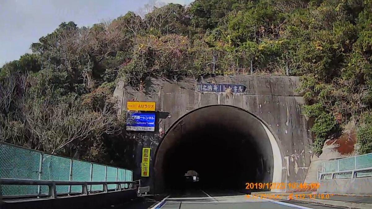 f:id:japan_route:20200113172350j:plain