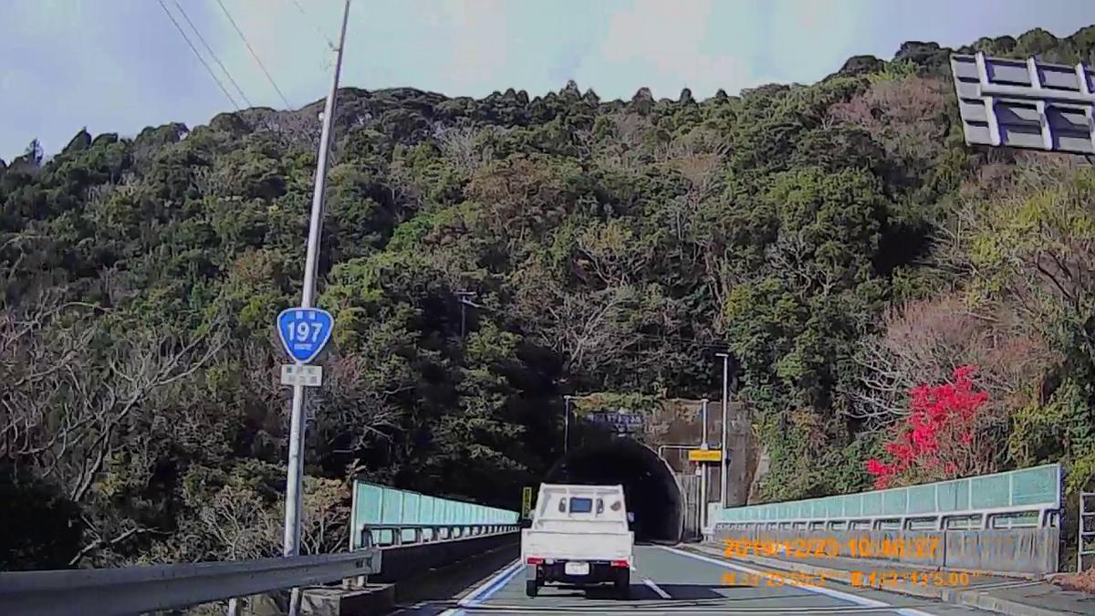f:id:japan_route:20200113172402j:plain