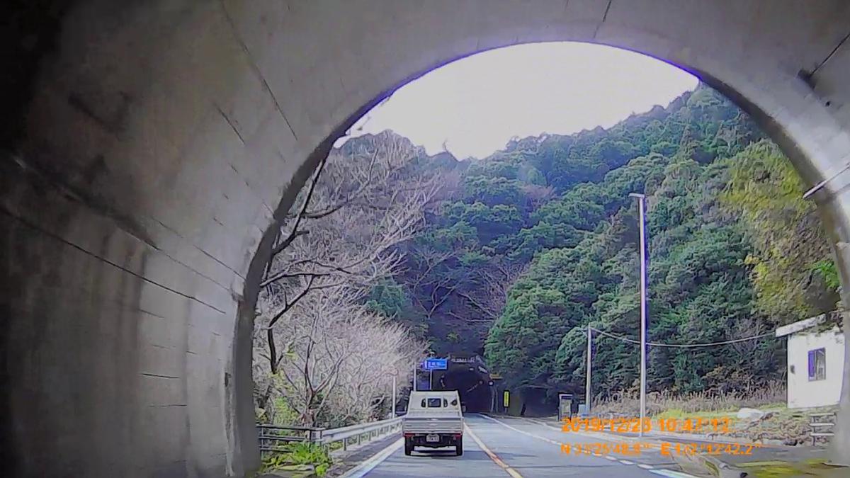 f:id:japan_route:20200113172422j:plain