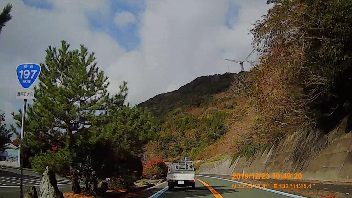 f:id:japan_route:20200113172448j:plain