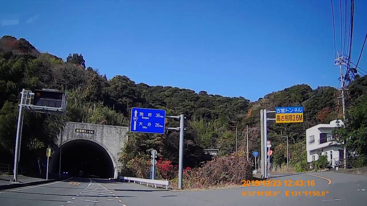 f:id:japan_route:20200113173518j:plain