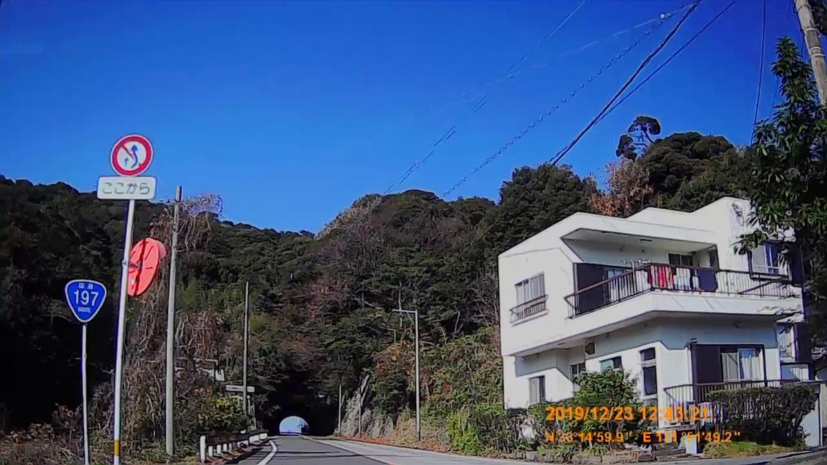 f:id:japan_route:20200113173535j:plain