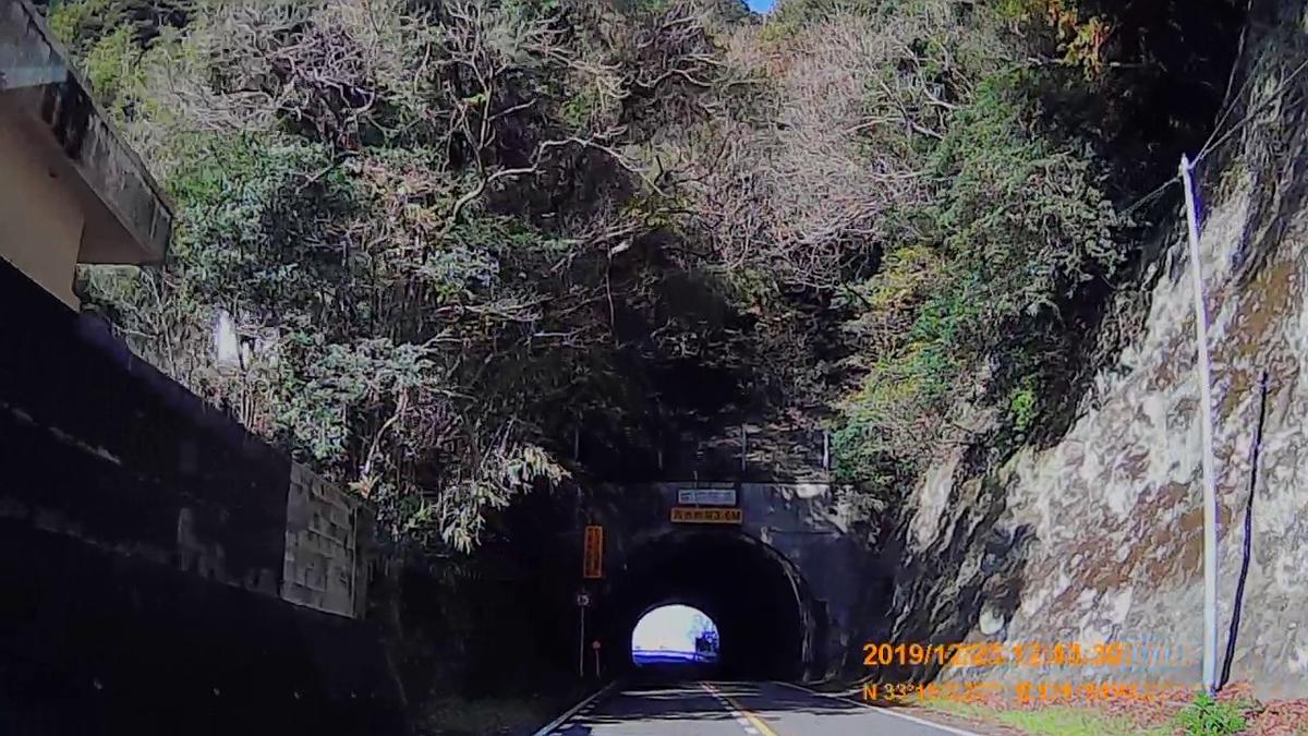 f:id:japan_route:20200113173546j:plain
