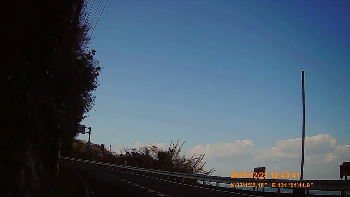 f:id:japan_route:20200113173555j:plain