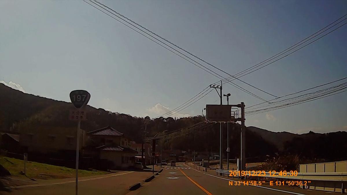 f:id:japan_route:20200113173632j:plain